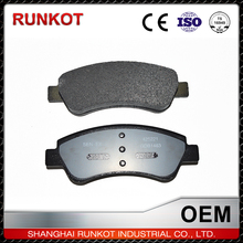 Semi-Metallic Brake Pad For Daewoo Lanos 96446176, S4510004, 96288629, D1321, Mdb1941