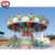 Amusement park equipments swing fruit 16 seats flying chairs for sale