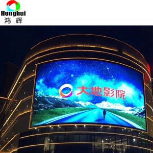 customized design p8 perimeter advertising led display outdoor used