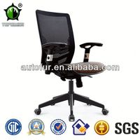 Fashion style car seat office chair description