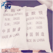 Agriculture chemical fertilizer anhydrous heptahydrate Mgso4.h2o Mgso4.7h2o epsom salt magnesium sulphate price