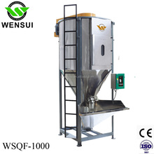 Plastic mixer machine WSQF-1000 Professional Production Shj Double Screw Vertical Mixer For Chemicals Pp Pe Pvc