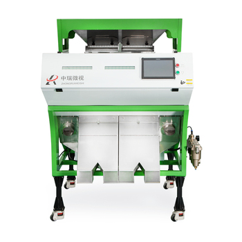 New Intelligent Electron Cumin Seed Sorting Machine, Small Cumin Seed Sorting Machine with Professional Suppliers