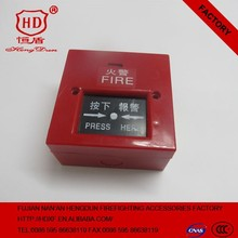 fire alarm button fire push button factory price