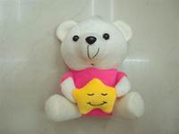 18cm hanging plush bear with smile face star