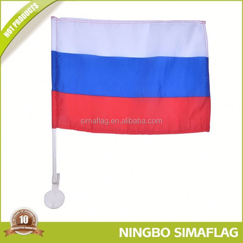 car flag with suction cup