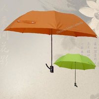 Good Quality Solid Color Orange Strong Wind Auto Open Close2 Foldable Promotion Gift Umbrella
