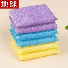 Consumer goods bulk kitchen sponge scourer/plastic PET cleaning sponge (whatsapp :+86-18300452426 )
