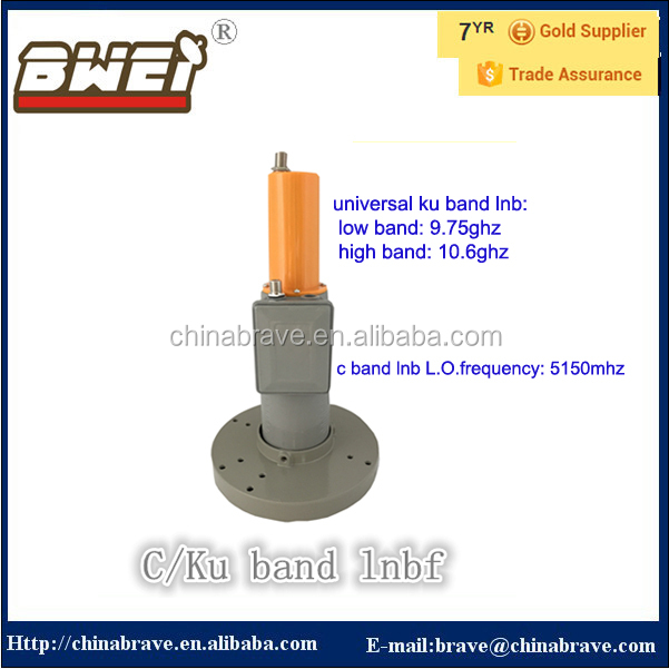 FTA c/ku band lnb with diseqc 2*1 switch inside universal ku band lnb