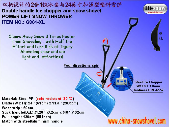 G804-XL 2-in-1 Double handle Ice chopper and snow shovel POWER LIFT SNOW THROWER