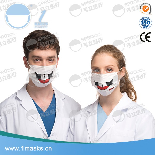 China printed colored nonwoven face funny surgical medical masks