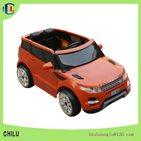 wholesale small electric car toy car12V for kids ride on car (manufacturer)