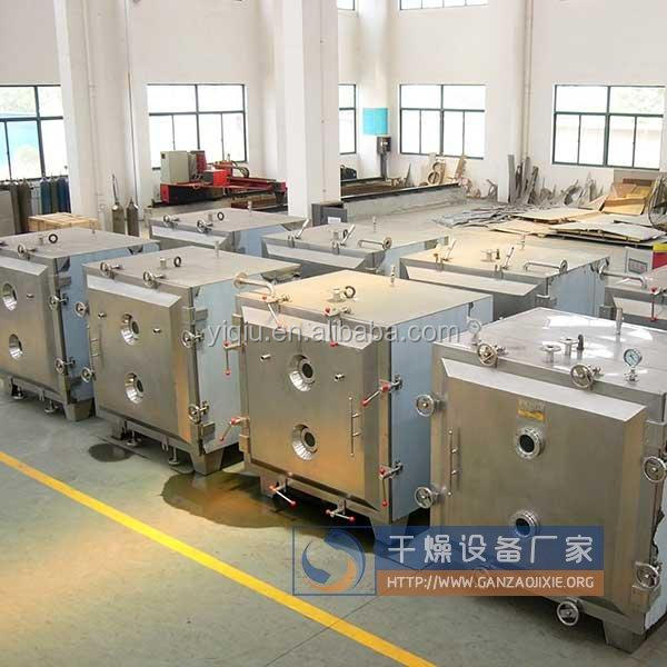 FZG/YZG Series Square and Round Static Vacuum Drier
