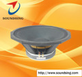 "18"" powerful subwoofer speaker 5""VC (SD-180032A)"