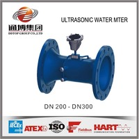 UWM9000 ultrasonic remote reading water meter for industrial production