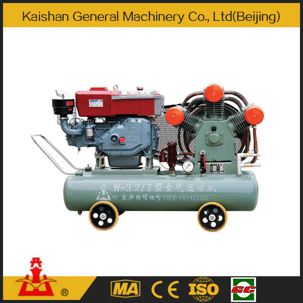Top Quality 3cbm 7bar diesel portable mining cheap Rotary type air compressor for sale