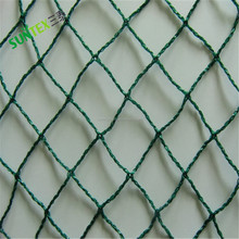 China manufacture offer HDPE elastic knitted bird mist net/nylon durable bird nets to catch birds