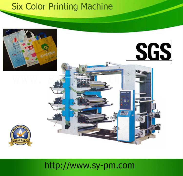 Sanyuan brand automatic Six color printing machine