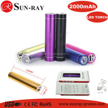 NEW HOT Mobile Power Supply,CE power bank,power bank 2000mah