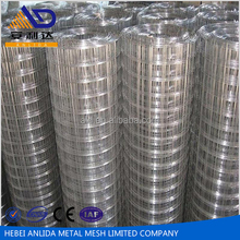 2x2 Welded Wire Mesh Panel / Welded Wire Mesh Fence Panels In 6 Gauge.