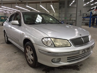 2000 Used Left Hand Drive Car For Sunny Sentra (7A-0790)