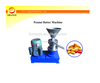 Best Peanut /Nuts Butter making Machine OM-FM-105