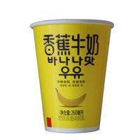 Double PE coated custom fresh milk paper cups with logo flexo printed hotsale
