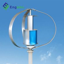 High efficient Q type 500w 1.5m/s low start speed off grid hybrid solar wind power system