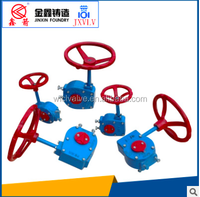 gear reducer operation box with good quality for valve use