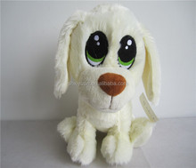 Cute Plush Dog Toy with Big Eyes