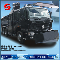 riot control vehicle / military vehicle sales / anti riot water cannon vehicle
