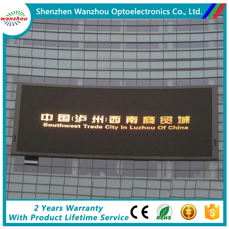 HD SMD module p10 outdoor led screen display