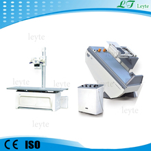 LTK400II automatic x-ray film processor