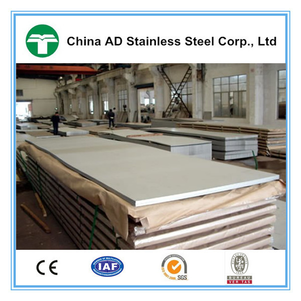 10mm bronze finish stainless steel sheet price 420J2