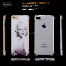 plastic mobile case covers cell phone case for iphone 6 case