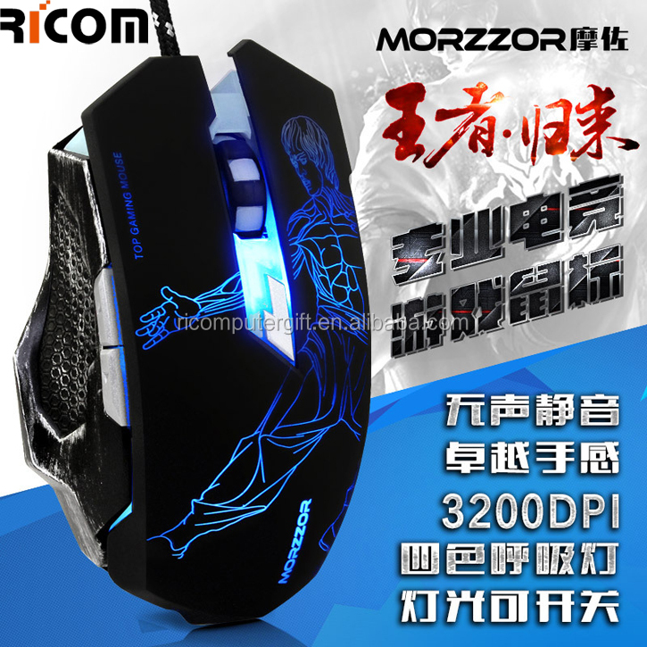 Ricom USB Magnetic braided wire Gaming mouse for Gamer for gaming keyboard for gaming pc--GM06--Shenzhen Ricom