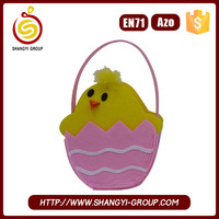 Best Bale Cute Chick Shape Bag for Gift Package