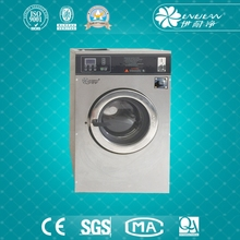 Hot selling 10kg steam heating coin operated washer extractor with Long Service Life