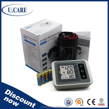 High accurance 3mmHg CE RoHS blood pressure measuring instrument, portable arm blood pressure monitor