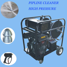 2014 gasoline engine drived high pressure water jet liquid drain cleaner