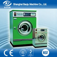 High quality good washing performance used industrial washing and dryer machine