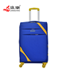 China Suppliers Nylon Suitcases Luggage Decent Travel Luggage the luggage