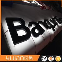 3d light up backlit logo sign led lighted acrylic letter sign