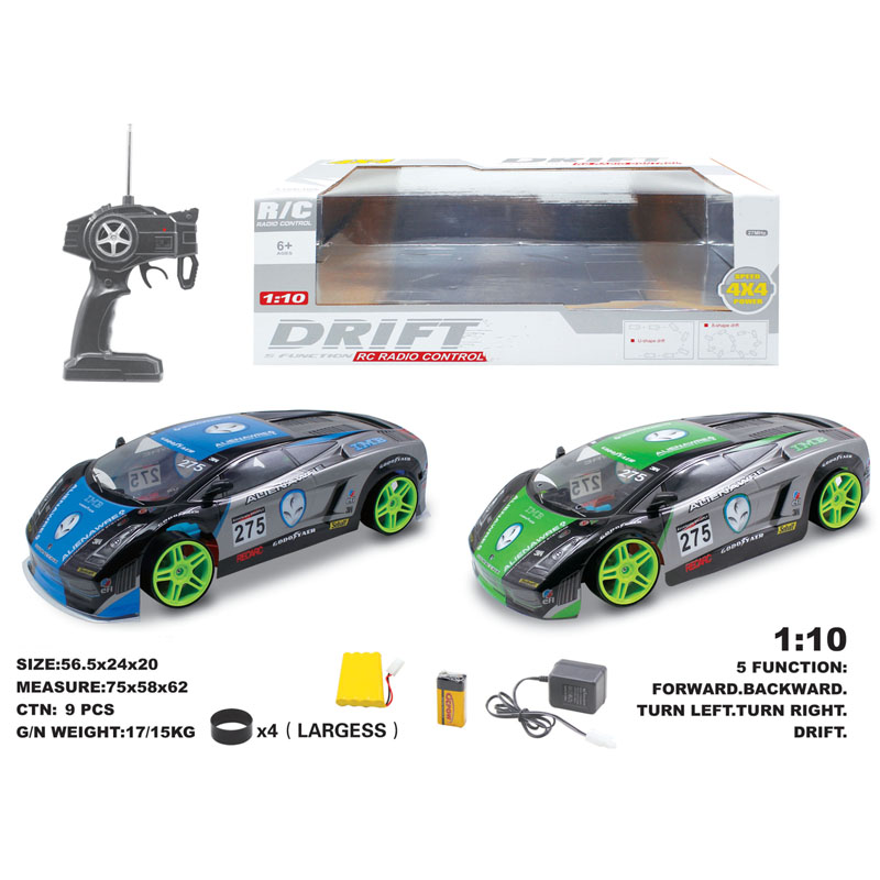 Professional racing rc drift 44 car with CE certificate RC588699-237