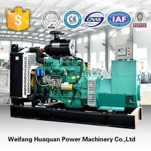150kw 165kva open industrial heavy duty generator price