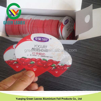 aluminium foil lid for yoghurt coated with PP,PS,PE,PET