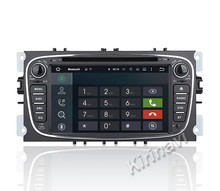 "Kirinavi WC-FU7608 android 5.1 7"" 1024x600HD 4 core car navigation gps for ford mondeo 2007-2011 android car dvd radio player"