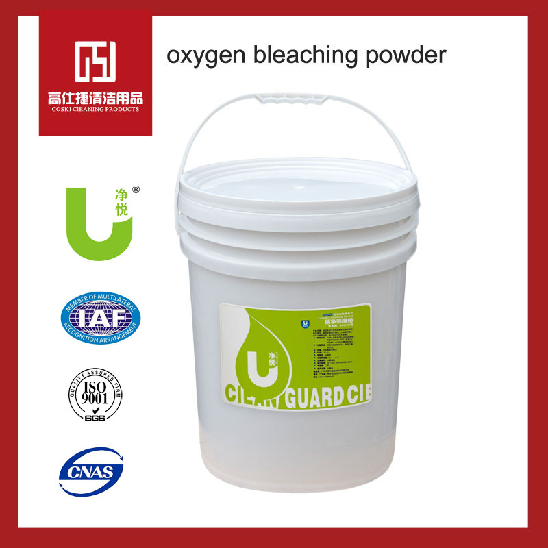 Industrial Laundry Oxygen Bleach Powder for Colored Clothes
