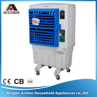 wholesale from china evaporative movable cooler