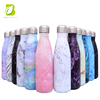 /product-detail/500ml-marble-design-stainless-steel-water-bottle-for-cold-water-60829752817.html